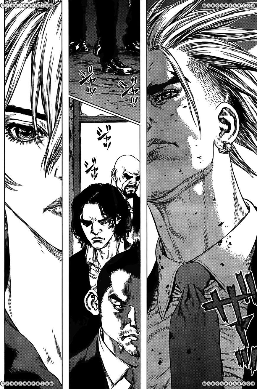Sun-ken Rock 96 Page 2