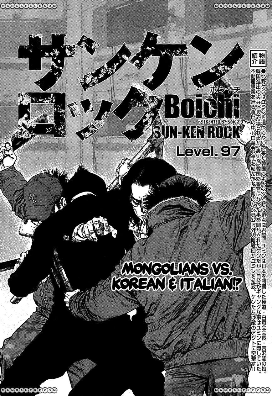 Sun-ken Rock 97 Page 2