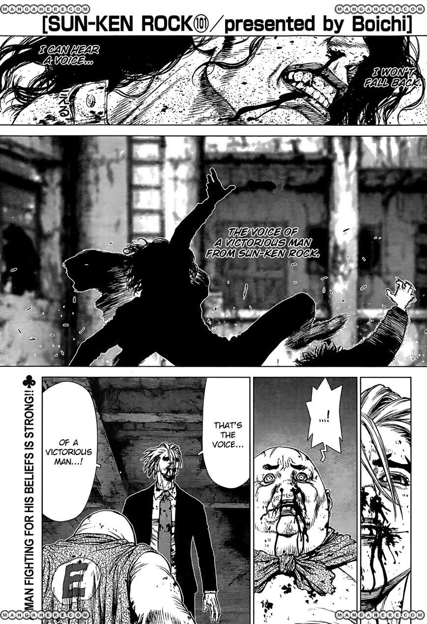 Sun-ken Rock 101 Page 1