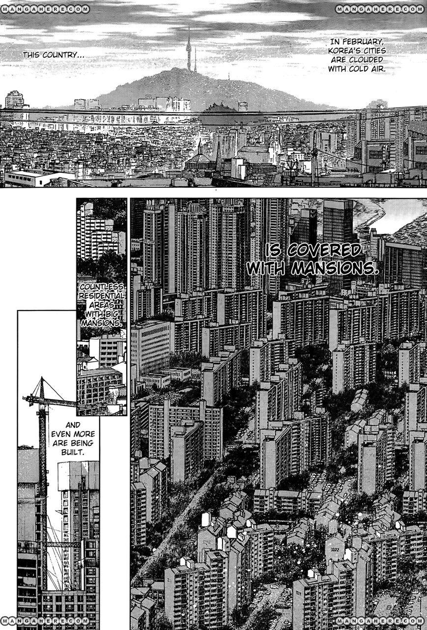 Sun-ken Rock 102 Page 4