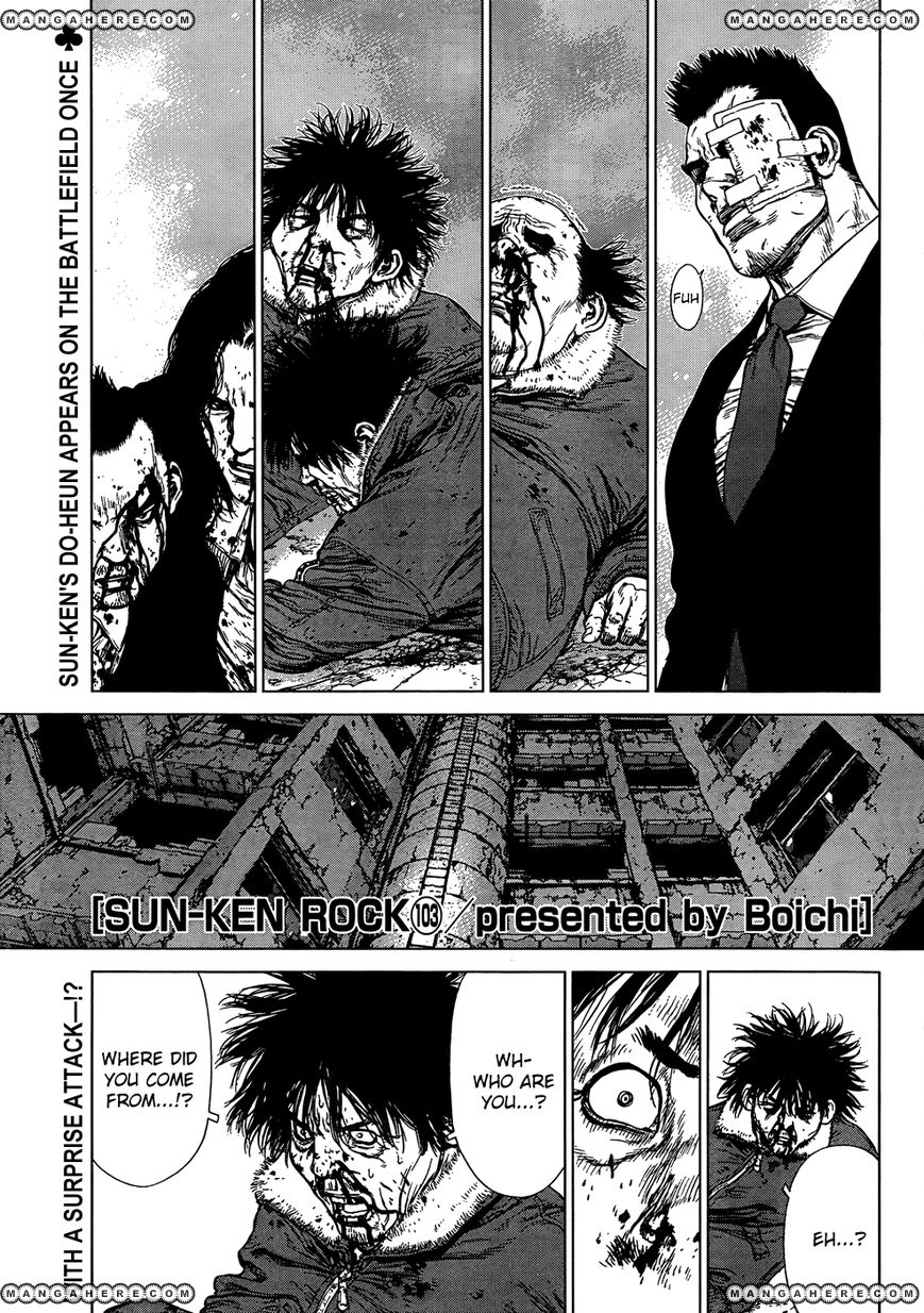 Sun-ken Rock 103 Page 1