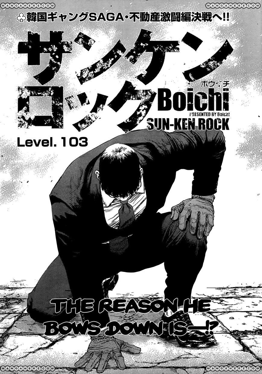 Sun-ken Rock 103 Page 2