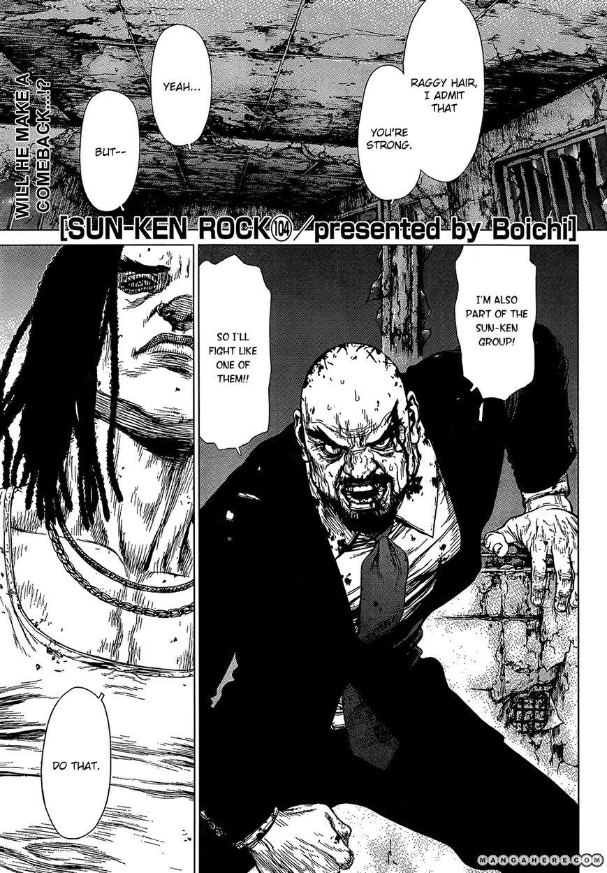 Sun-ken Rock 104 Page 1