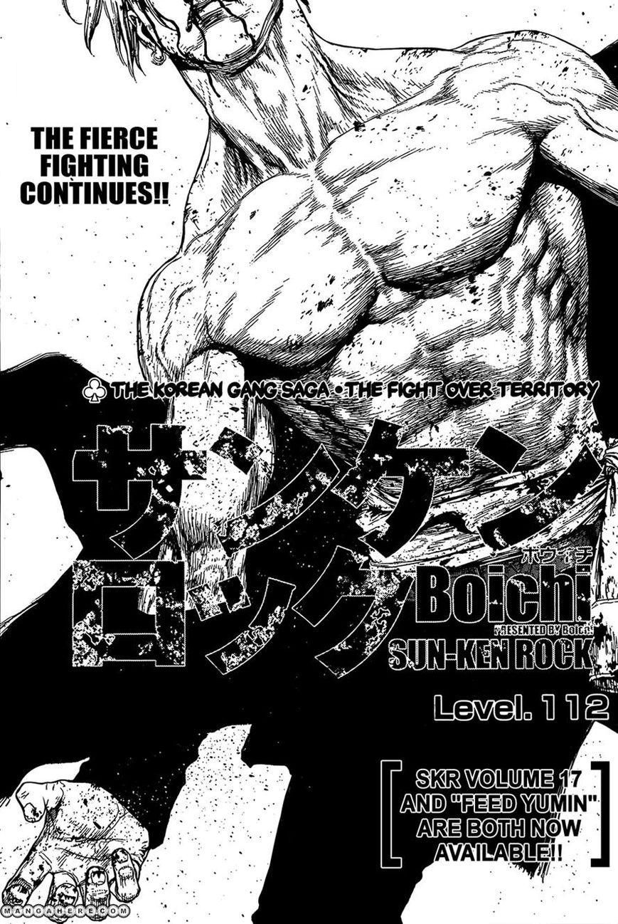 Sun-ken Rock 112 Page 1