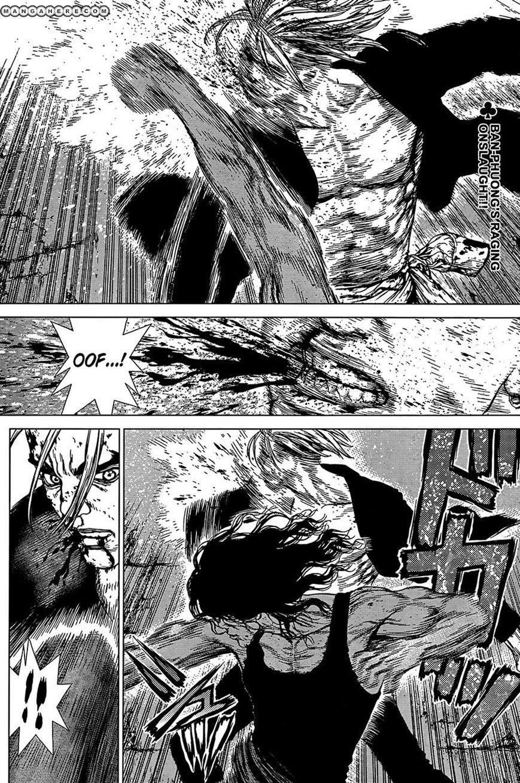 Sun-ken Rock 112 Page 2
