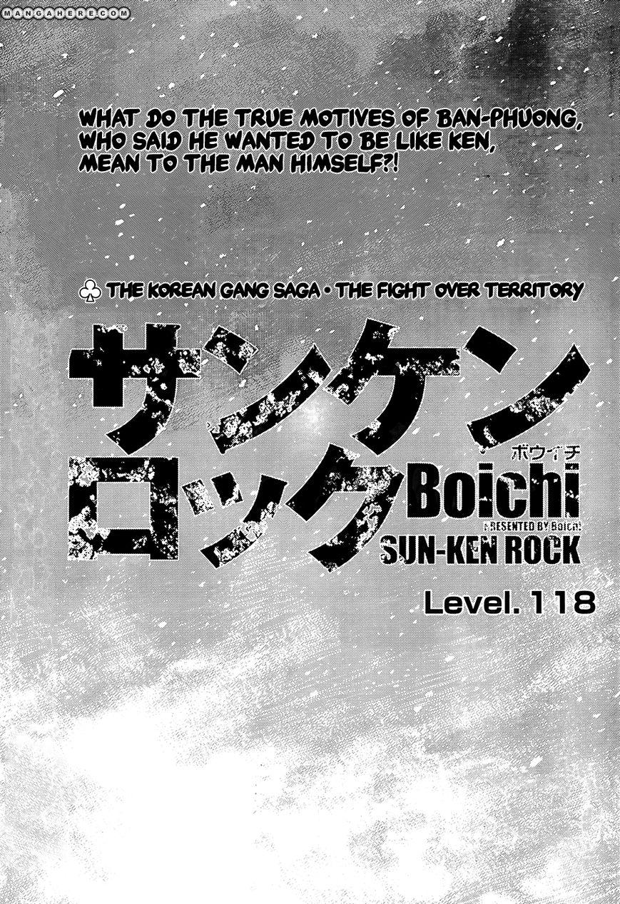 Sun-ken Rock 118 Page 1