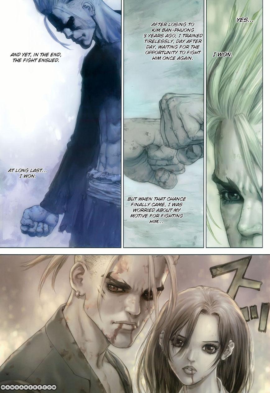 Sun-ken Rock 119 Page 4