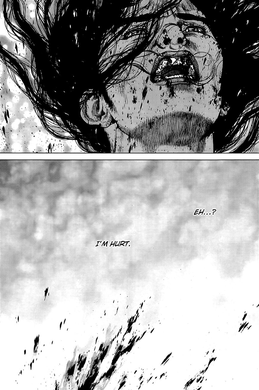 Sun-ken Rock 122 Page 3