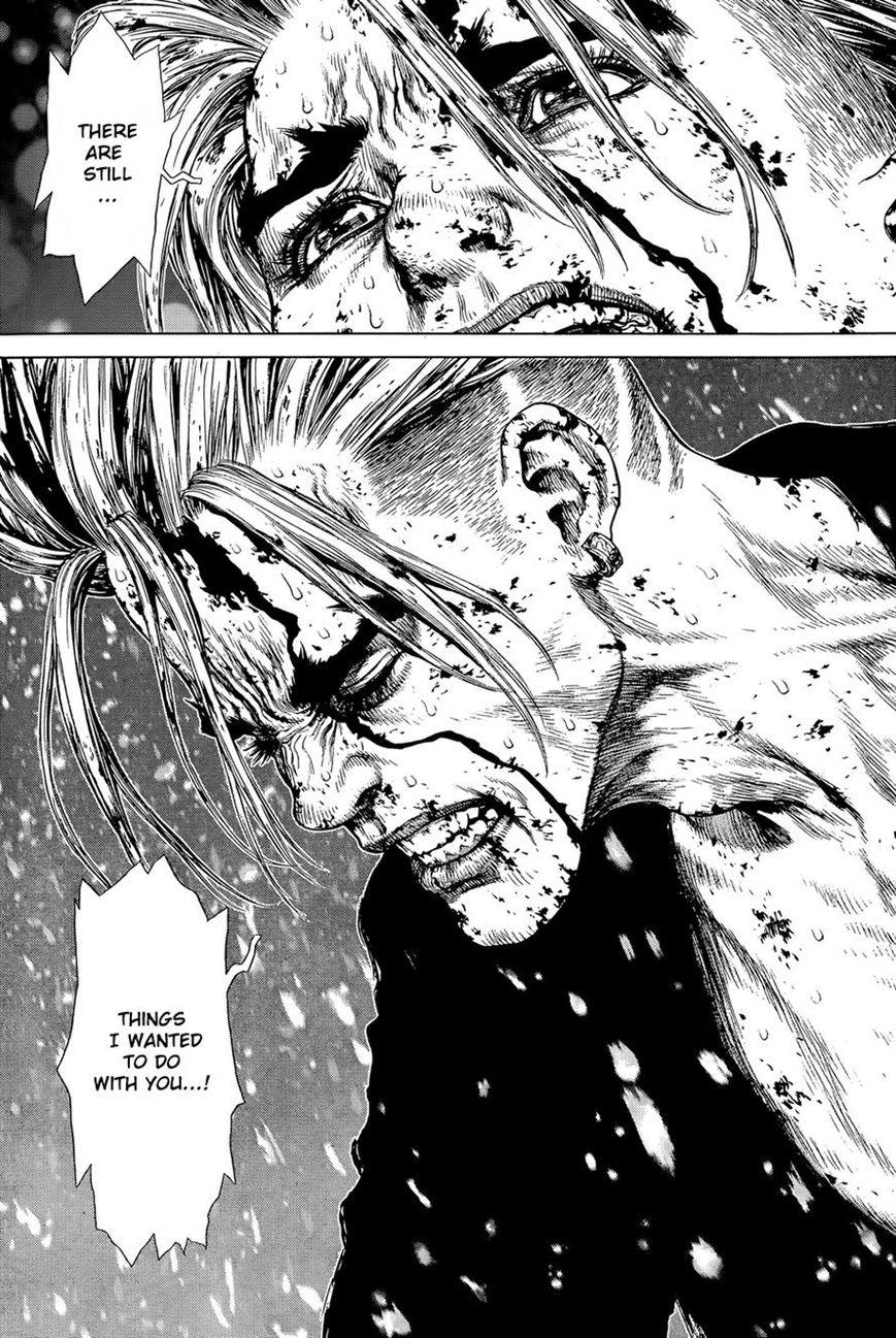 Sun-ken Rock 123 Page 3