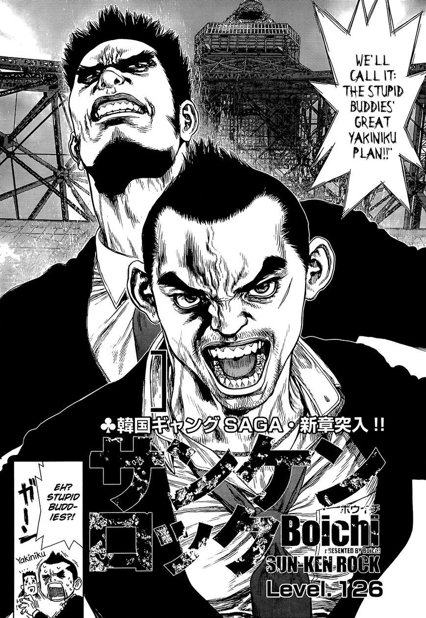 Sun-ken Rock 126 Page 2