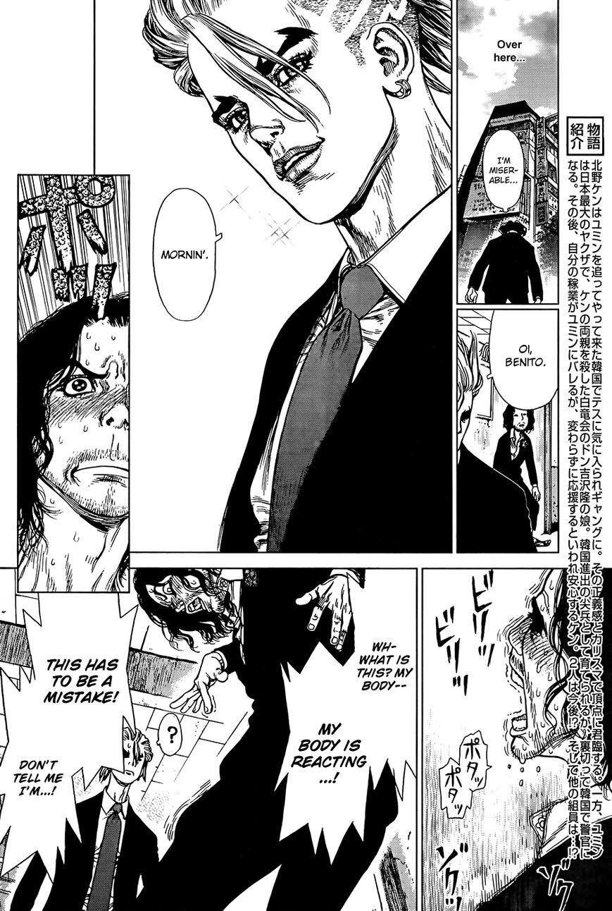 Sun-ken Rock 127 Page 2