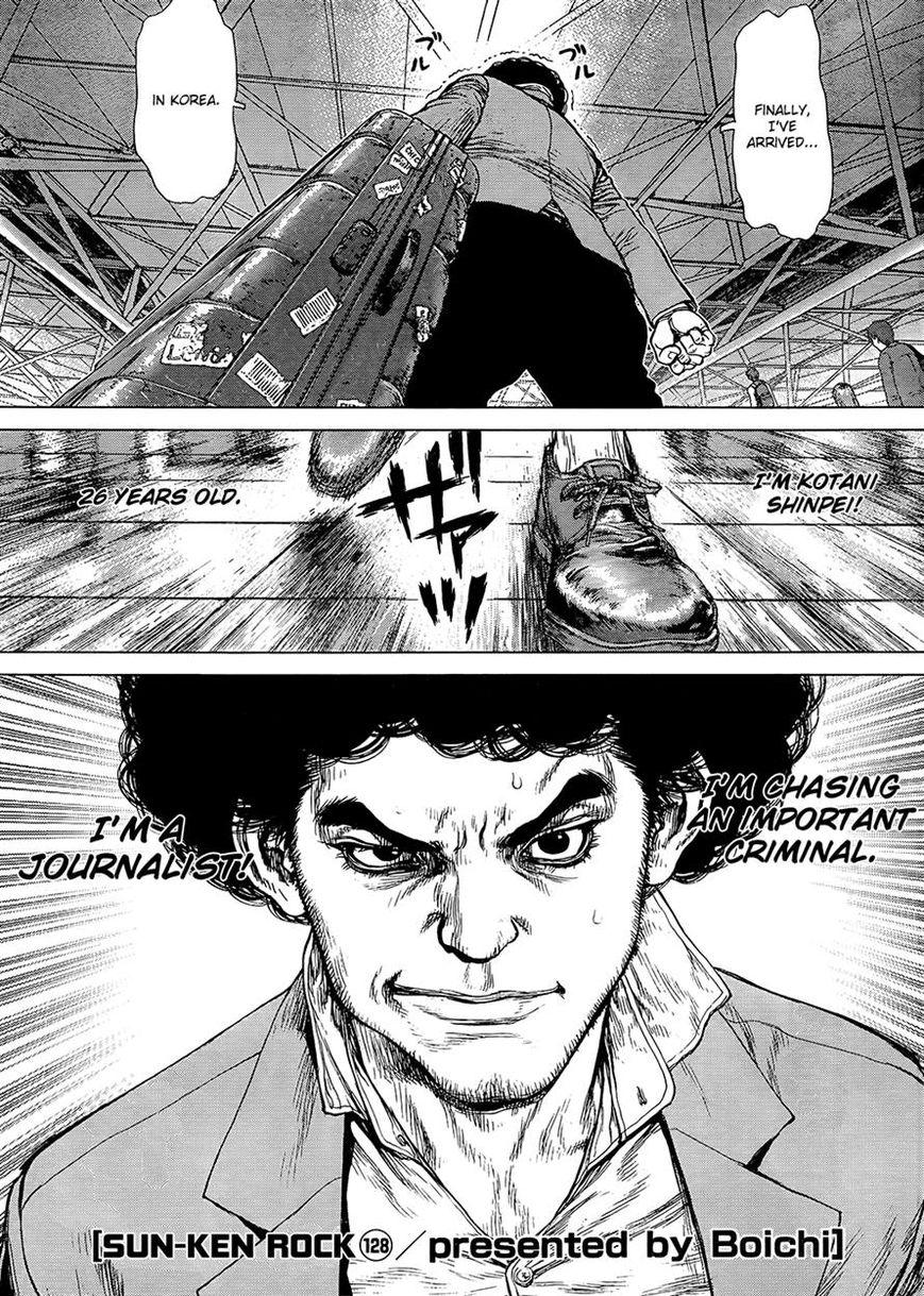 Sun-ken Rock 128 Page 2