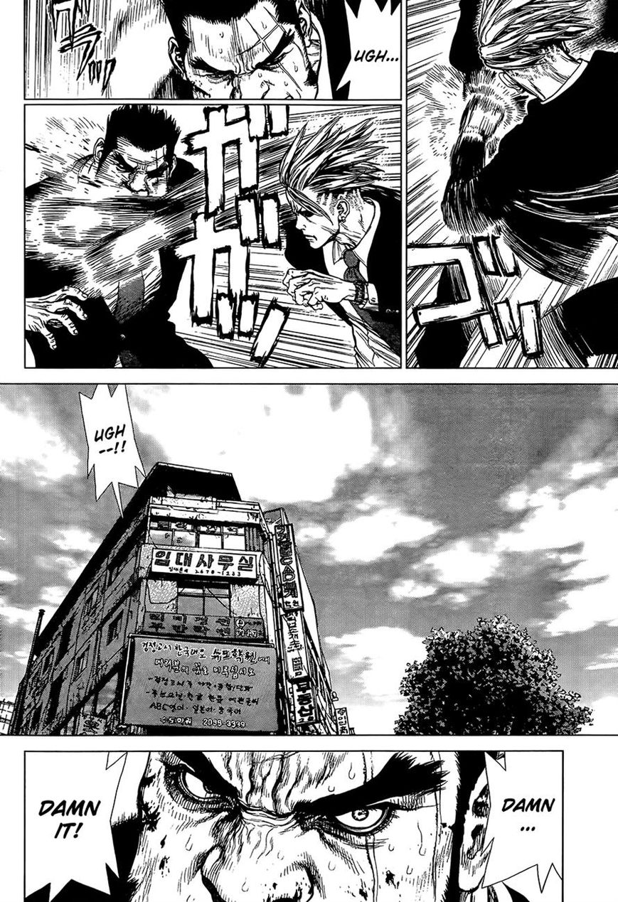Sun-ken Rock 131 Page 2