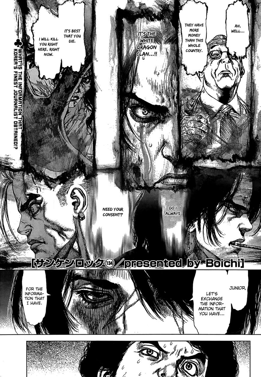 Sun-ken Rock 134 Page 1