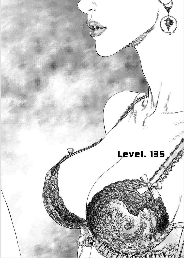 Sun-ken Rock 135 Page 2