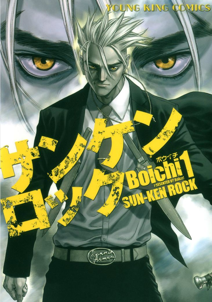 Sun-ken Rock 136 Page 1