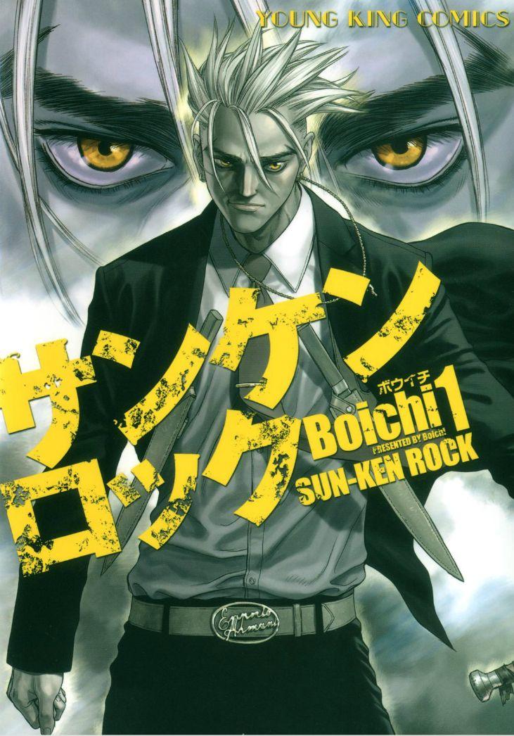 Sun-ken Rock 140 Page 1