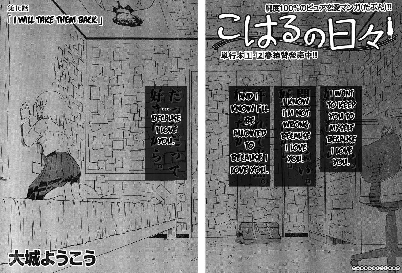 Koharu no Hibi 16 Page 2