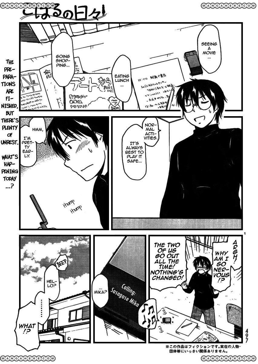 Koharu no Hibi 21 Page 1