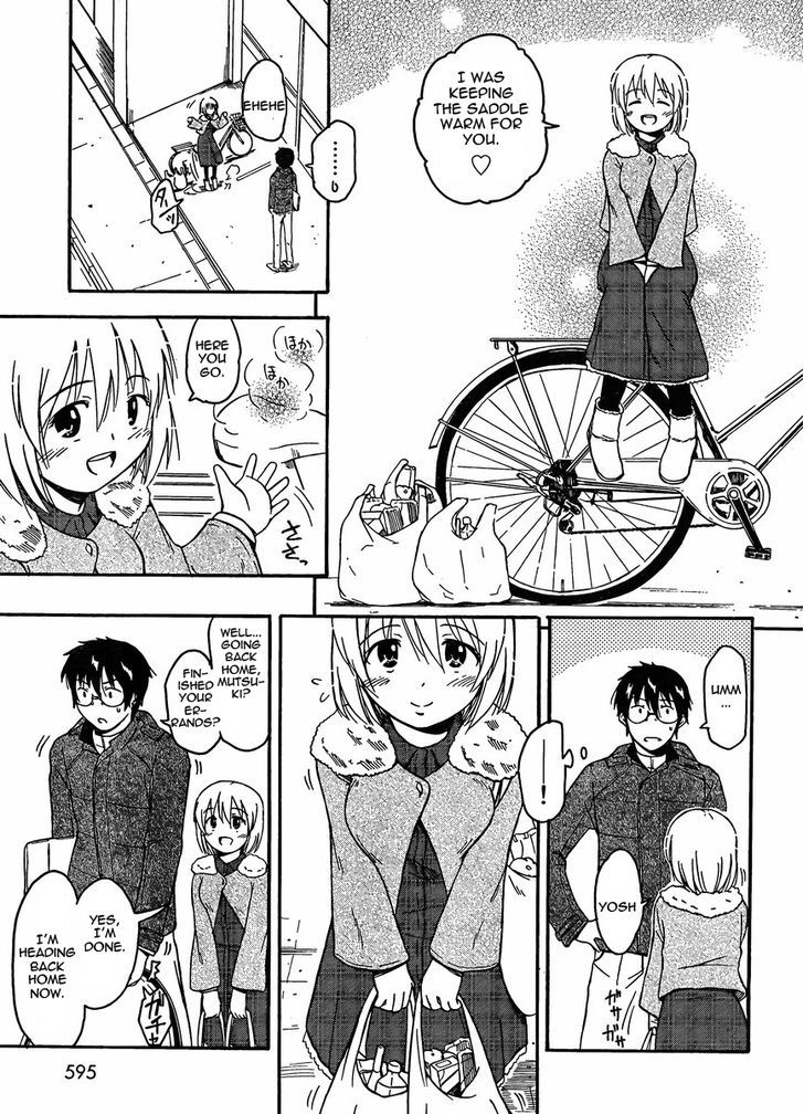 Koharu no Hibi 22 Page 3