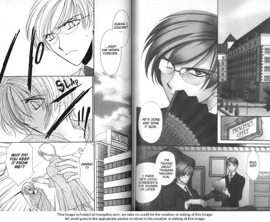 Seikou Gakuen Idol-gumi! 6 Page 2