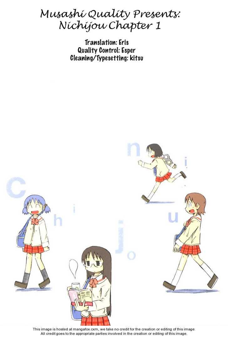 Nichijou 1 Page 1