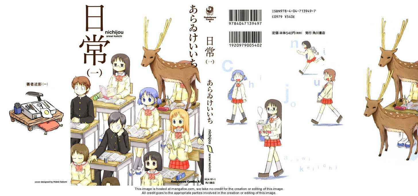 Nichijou 1 Page 2