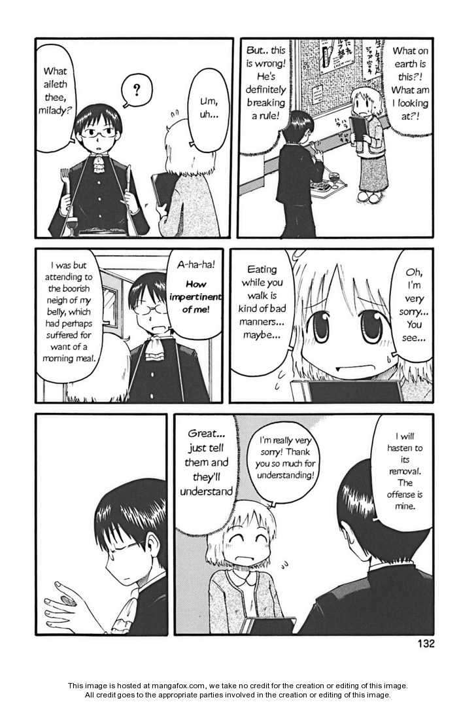 Nichijou 14 Page 2