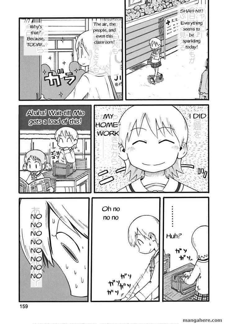 Nichijou 17 Page 1