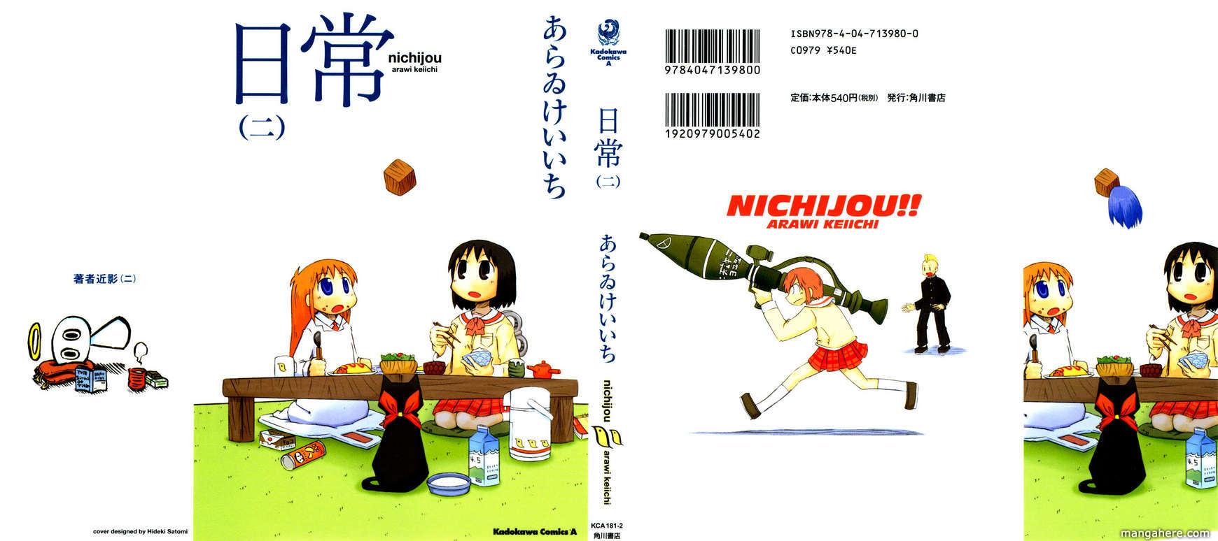 Nichijou 19 Page 1