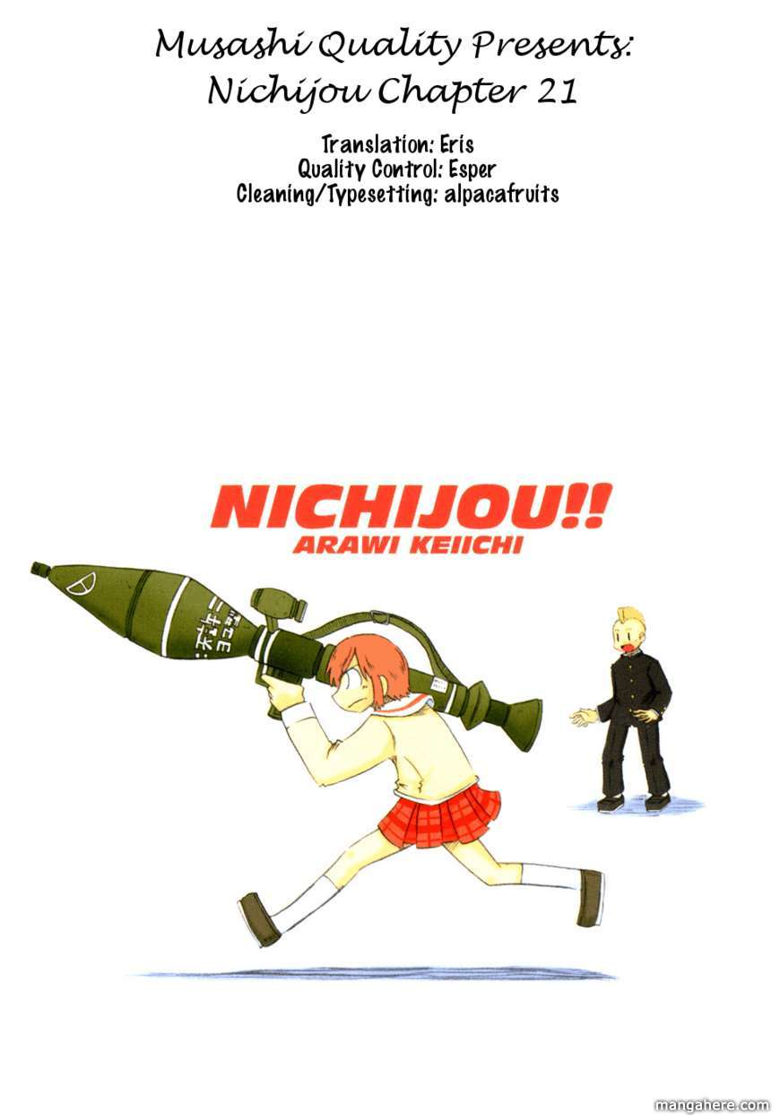 Nichijou 21 Page 1