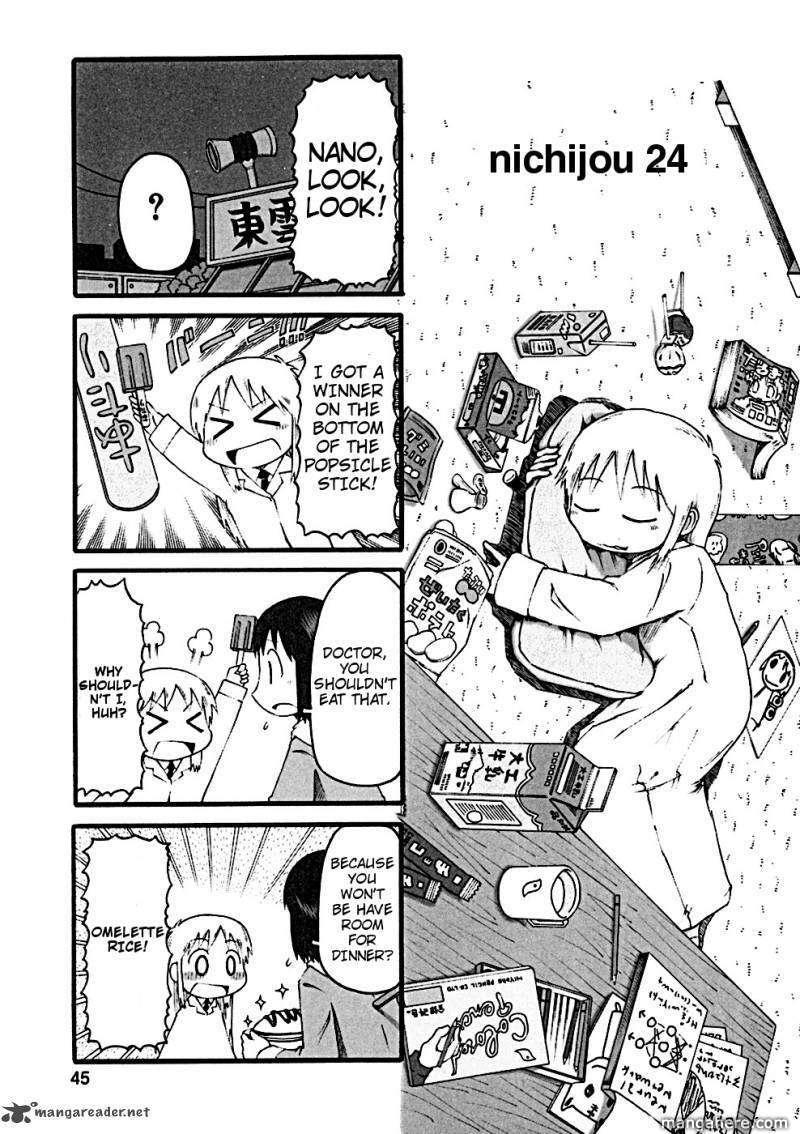 Nichijou 24 Page 1