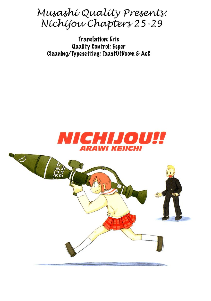 Nichijou 25 Page 1