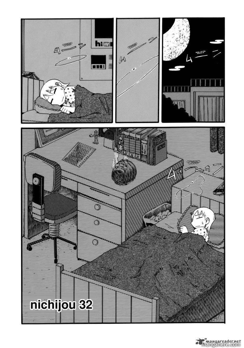 Nichijou 32 Page 2