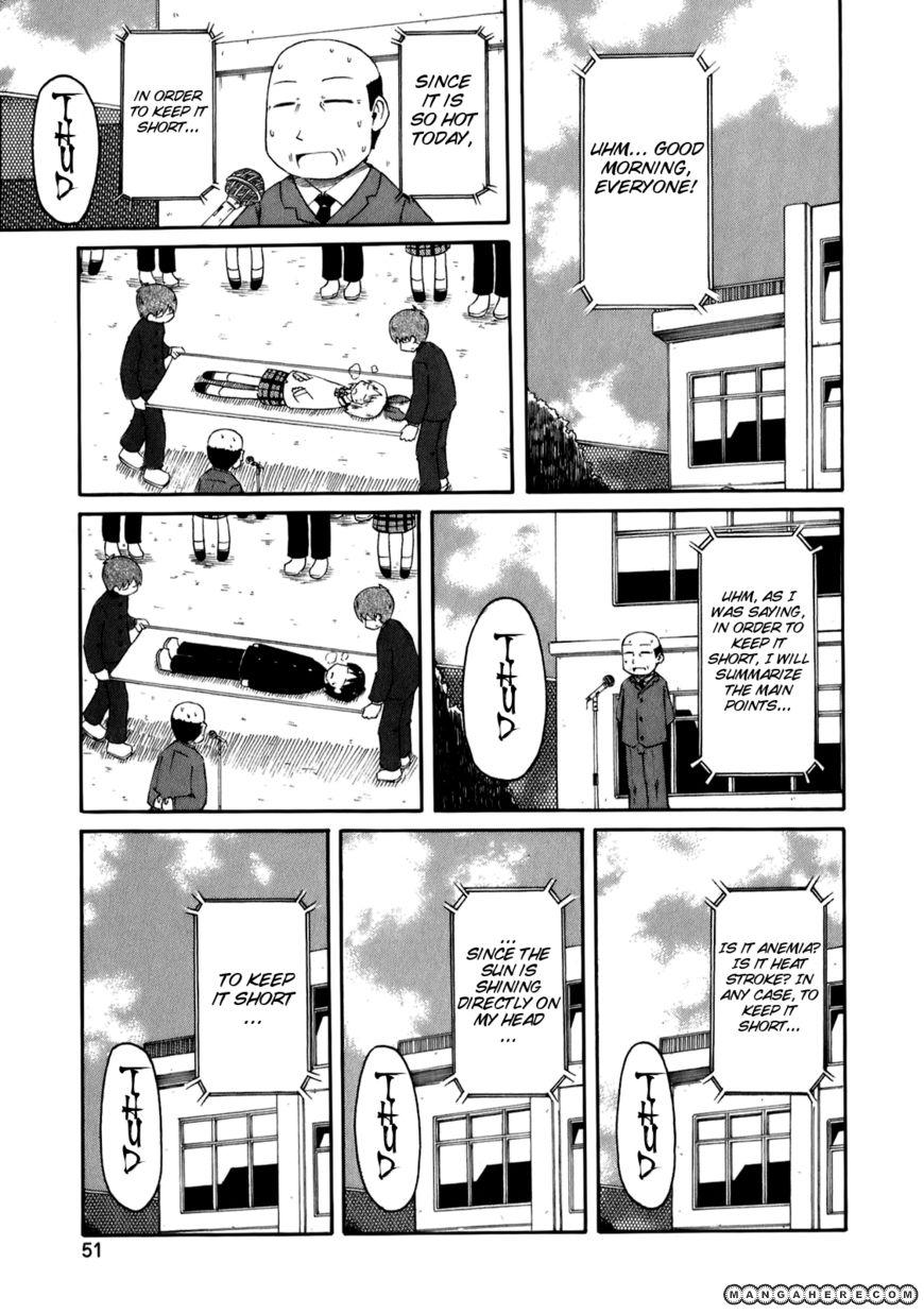 Nichijou 40 Page 2
