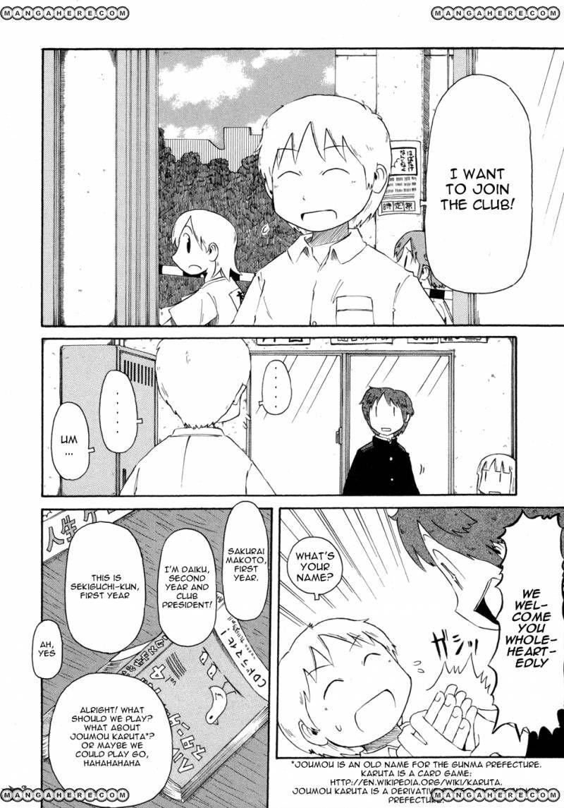 Nichijou 58 Page 2