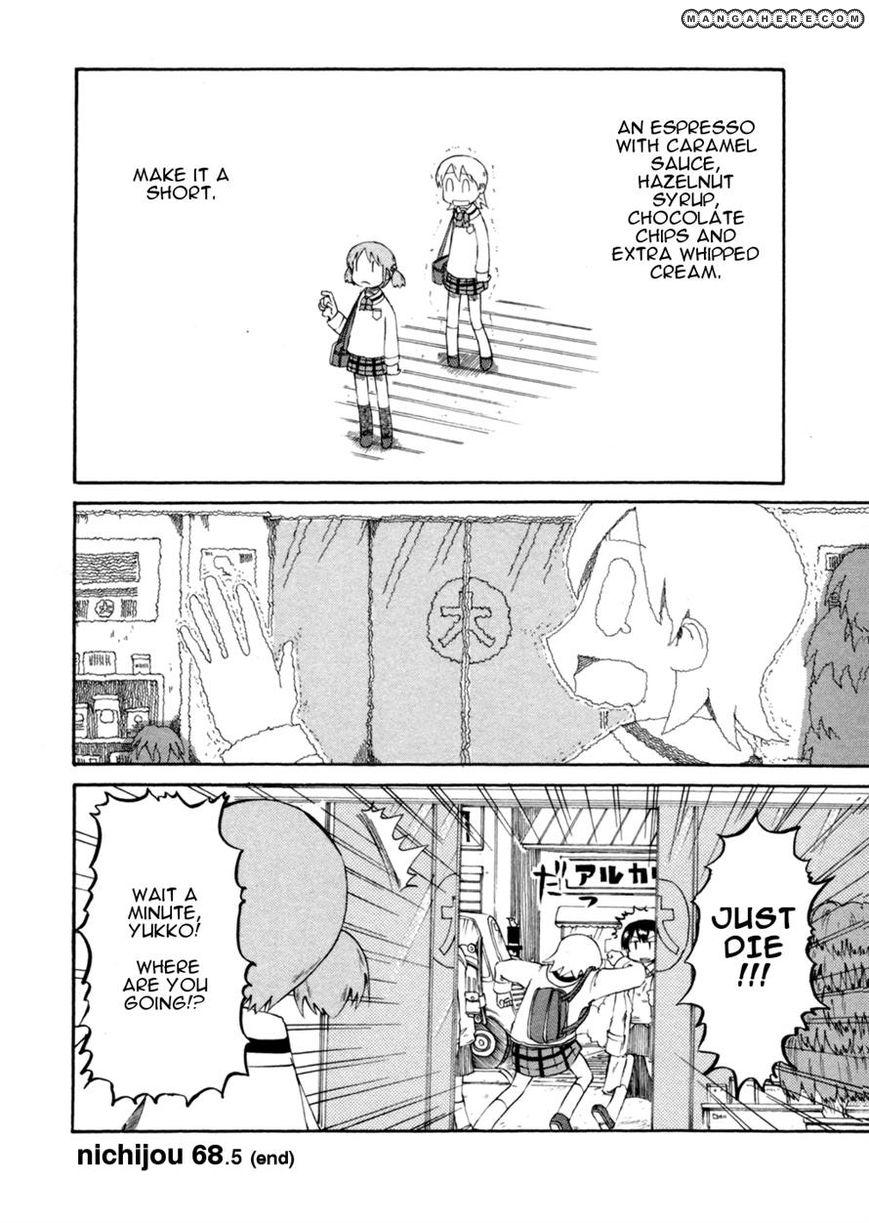 Nichijou 68.1 Page 2