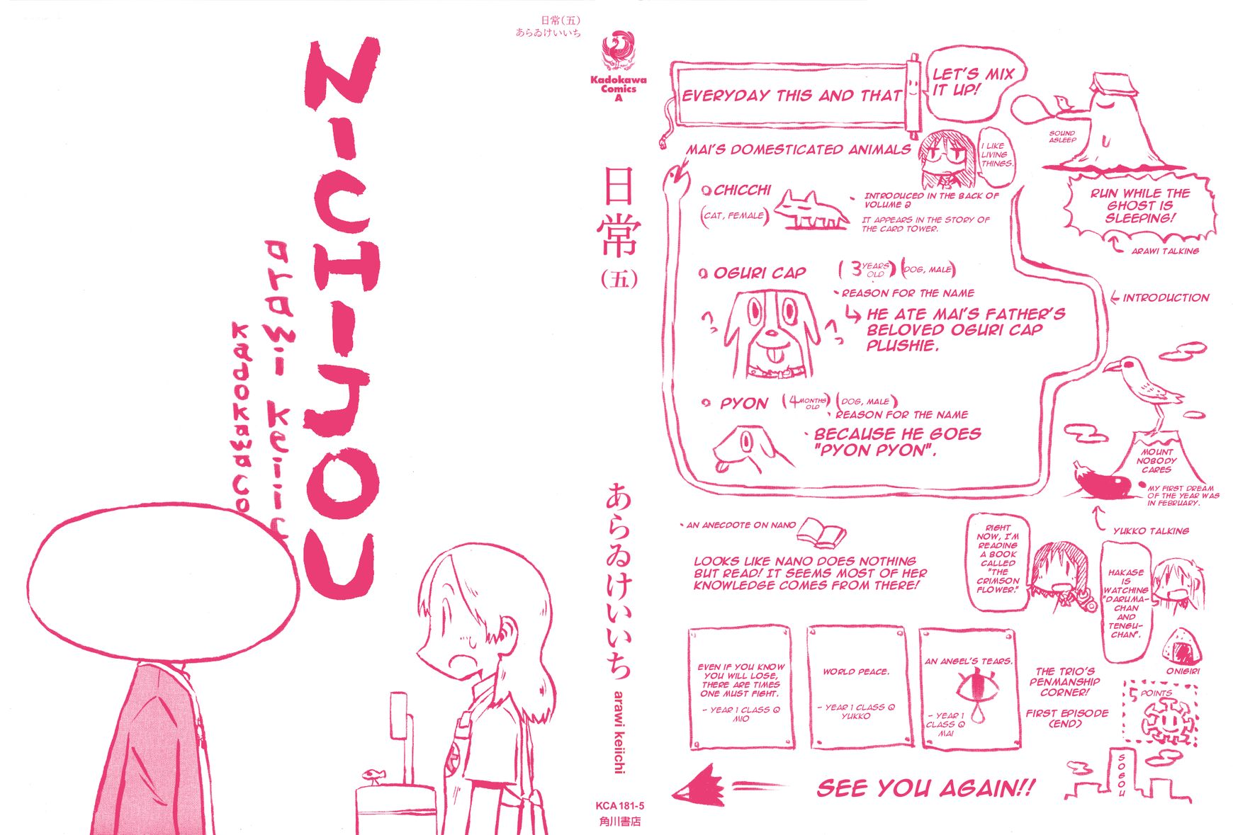 Nichijou 73 Page 2