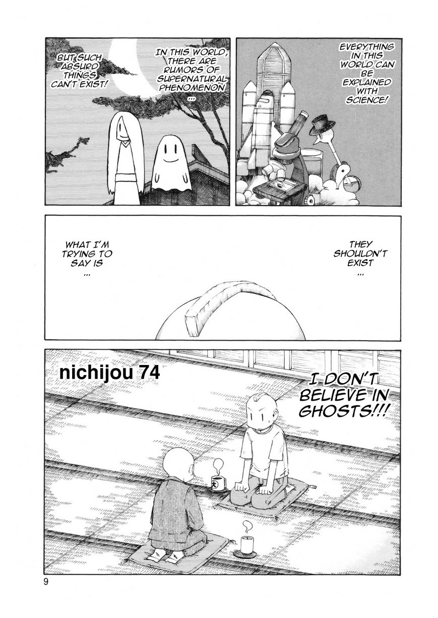 Nichijou 74 Page 1