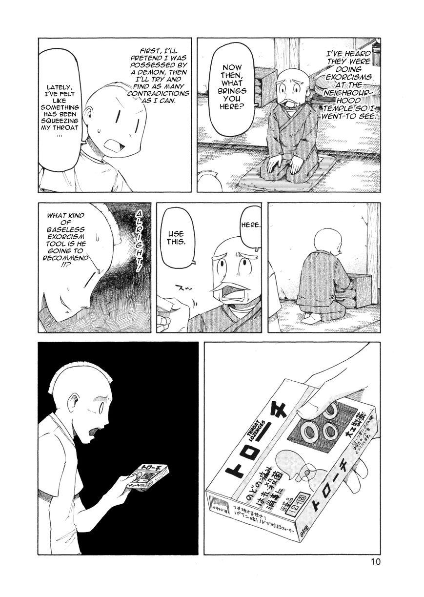 Nichijou 74 Page 2
