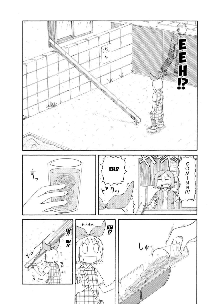 Nichijou 75 Page 2