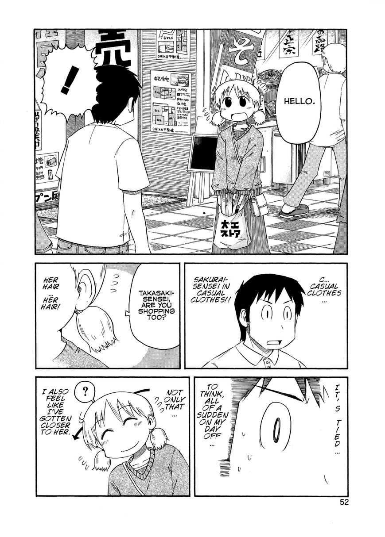 Nichijou 77 Page 2