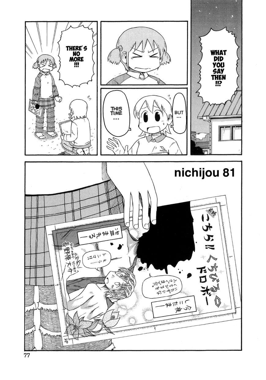 Nichijou 81 Page 1