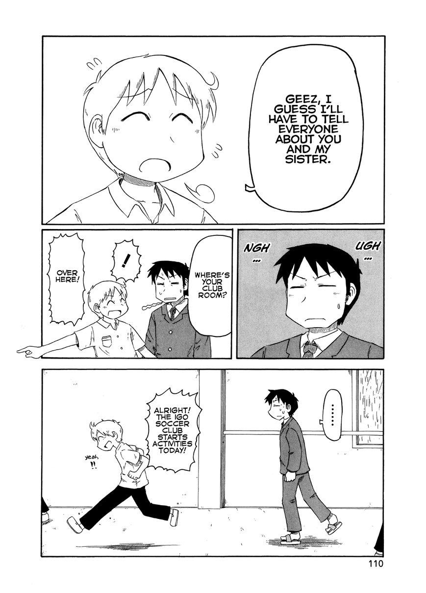 Nichijou 83 Page 2