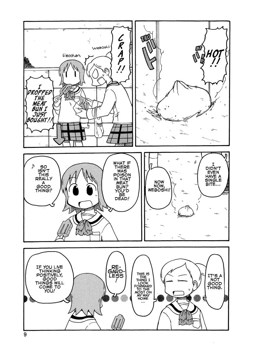 Nichijou 90 Page 1