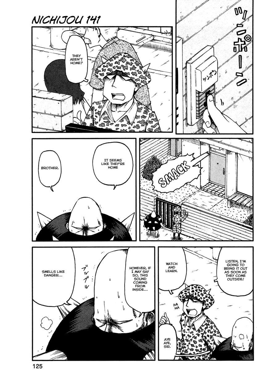 Nichijou 141 Page 1