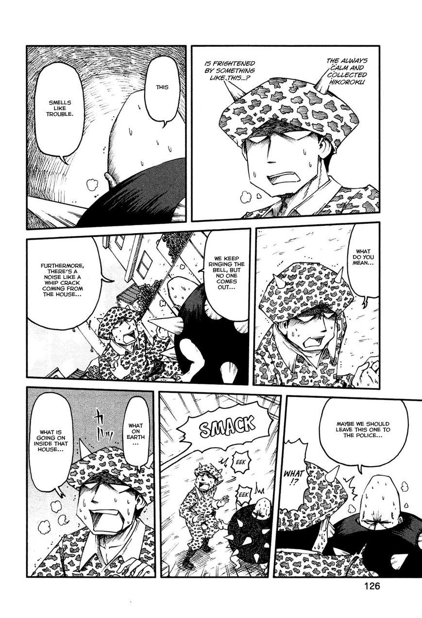 Nichijou 141 Page 2