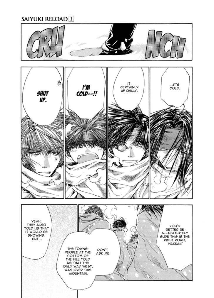 Saiyuki Reload 2 Page 3