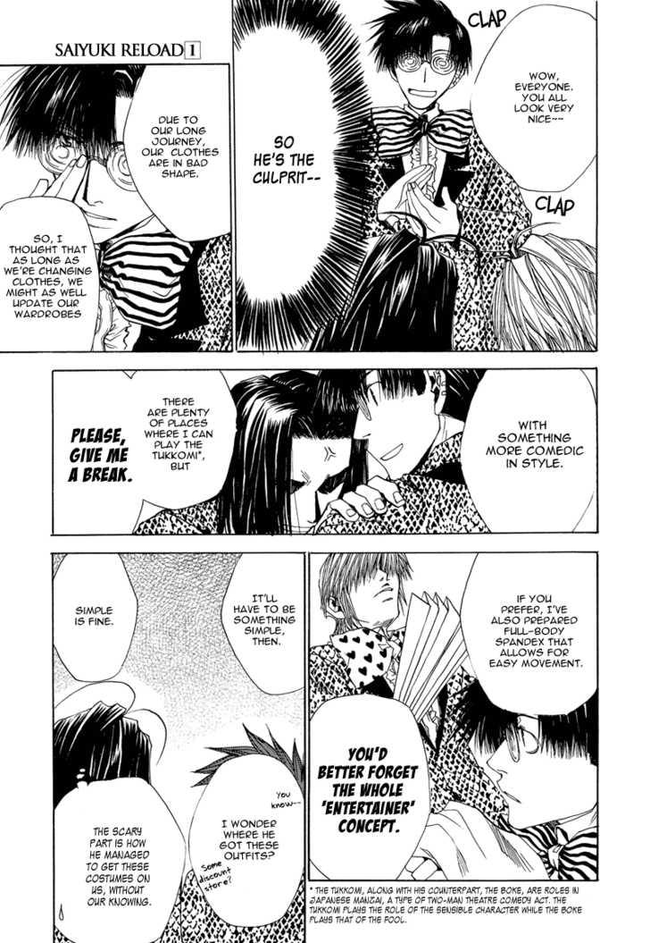 Saiyuki Reload 4.1 Page 2