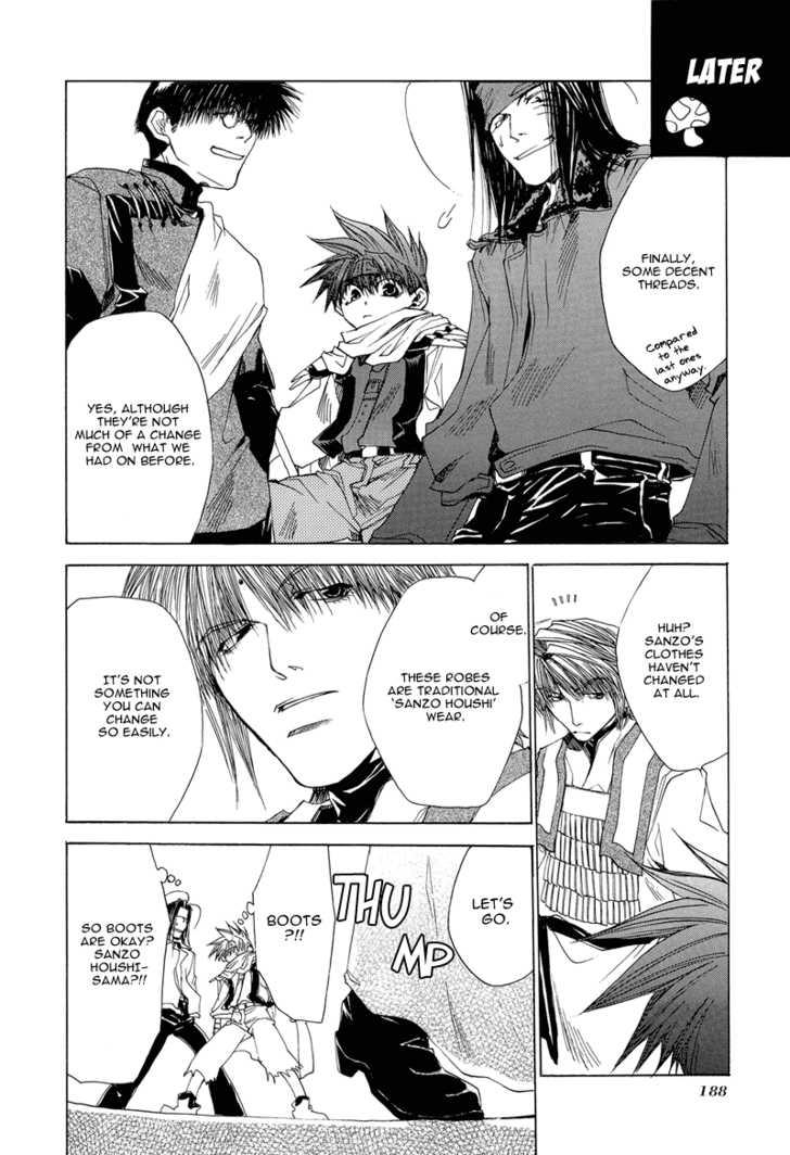 Saiyuki Reload 4.1 Page 3